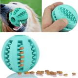 ペットおもちゃの歯のクリーニングの球をかみ砕くカスタマイズされたなされた伸縮性