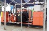 Ес Stageiii 1000ква дизельный генератор с звуконепроницаемыми UK Основная мощность двигателя
