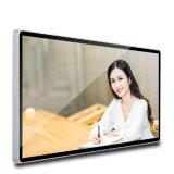 La publicité sans fil Ad Player player joueur AD 43 de la vidéo HD Network Advertising Media Player