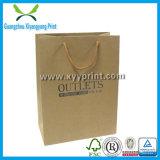 ロゴの印刷を用いるハンドバッグの形のペーパーギフトのパッケージ袋をカスタム設計しなさい
