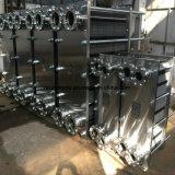 Refrigerante a placche sanitario dell'acciaio inossidabile AISI316L dello scambiatore di calore del piatto della Cina per il sistema di raffreddamento