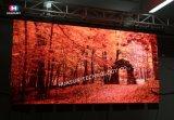 Serie flessibile di Galaxias della visualizzazione di LED della tenda per gli affitti, concerti, partiti