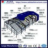 강철 구조상 제품 임명 및 명세