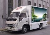 Forland 6 바퀴 LED 스크린을 들기를 가진 이동할 수 있는 옥외 광고 트럭