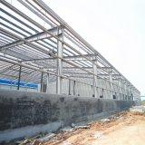 금속 편리한 임명 ISO9001를 가진 Prefabricated 가벼운 강철 구조물 창고