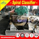 Classificatore a spirale della lavatrice della sabbia per la sabbia