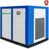 Compresseur d'air rotatoire électrique de vis avec le pétrole Sperator