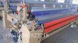 Тень high-density машинного оборудования тканья ткани водоструйная