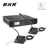 Bls-4515c/D에 의하여 타전되는 디지털 회의 시스템