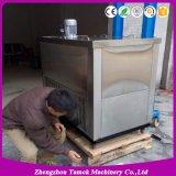 Schnelle einfrierende Popsicle-harte Eiscreme, die Maschine für Verkauf herstellt