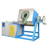 Der der gut Preis des Metallschmelzer-Ofens sind- niedrig und Verkauf