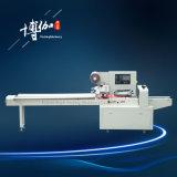 Constructeur propre multifonctionnel de machine de conditionnement de poche de bille de pouvoir d'économie