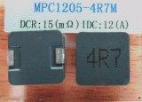 조형 힘 유도체, 4.7uh 의 온도 상승 현재: 12A 의 크기: 13.0*12.0*5.0mm 의 DC/DC 변환기