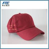 方法未構造化の刺繍の野球帽