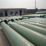Los tubos de PRFV de alta calidad drenar el agua de la ciudad de fibra de vidrio
