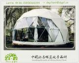 رف قبّة خيمة/خيمة مستديرة/خيمة كرويّ لأنّ منتجع