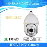 Dahua 2MP/4MP 30X de la seguridad PTZ Hdcvi exterior CCTV Cámara Domo de velocidad de Vídeo Digital (SD6C230I-HC/SD6C430I-HC)