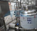 Pasteurizador De Sucos, Pasteurizador De Leite, Esterilizador De Leite (ACE-SJ-R9)