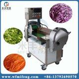 新鮮な野菜のカッターの食糧打抜き機