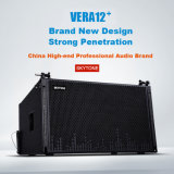 Atualizado New Grille Skytone Vera 12inch Top Plus 18inch Sub Line Array PRO Audio DJ System
