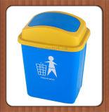 Sale를 위한 30L Indoor Plastic Trash Bin