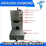 20W 30W 50Wのステンレス鋼の金属アルミニウムのための携帯用ファイバーレーザーのマーカーのマーキング機械