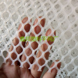 Acoplamiento plano plástico del plástico de la red