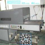 PCBの乾燥のための4メートルIRのオーブン