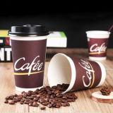 中国の工場卸売8ozの習慣によって印刷されるテークアウトのペーパーコーヒーカップ