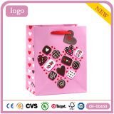 Bolsas de papel del regalo del departamento de la torta de café del chocolate del amor del día de tarjeta del día de San Valentín