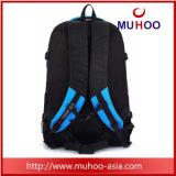 防水大きいスポーツ人または女性のためのキャンプ旅行バックパック袋