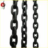 G70合金鋼鉄材料が付いている熱い浸されたロード鎖