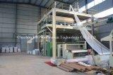 Спанбонд Spunbond ткань производства машины