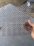 확장된 장식적인 알루미늄 메시 벽면