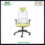 Lazer Moda negócios Grade de malha de escritório Cadeira ergonômica