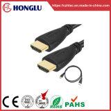 TVケーブルへの高品質HDMI