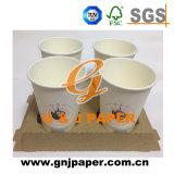 Изготовленный на заказ бумажный стаканчик Disposalbe печатание логоса с держателем