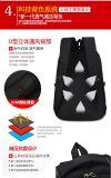 スポーツのバックパック屋外袋旅行袋のハンドバッグ旅行バックパック