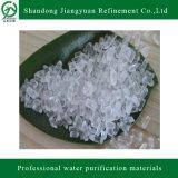 Белый кристаллический сульфат магния солей Epsom для обработки нечистоты