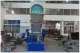 플라스틱 슈레더 분쇄기 쇄석기 기계
