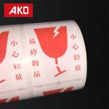 Roulis auto-adhésif préimprimé d'étiquette de collant de couche de doublure blanche enduite thermique d'auto-collant