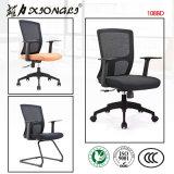 108b 중국 메시 의자, 중국 메시 의자 제조자, 메시 의자 카탈로그, 메시 의자