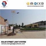 최상 30W 50W 태양 에너지 옥외 가벼운 가로등