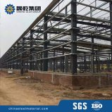 Blocchi per grafici d'acciaio della sezione per la costruzione prefabbricata della struttura d'acciaio