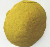 EDTA Fe13、粉、EDTA鉄ナトリウムの塩
