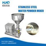 高品質のステンレス鋼の液体の粉のミキサーか産業こね粉ミキサー