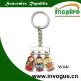 Attrayant breloques en métal de la chaîne de clé pour les souvenirs (SK846)