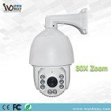 960p/1080P 30X Hochgeschwindigkeitsüberwachung Ahd Videokamera der abdeckung-PTZ