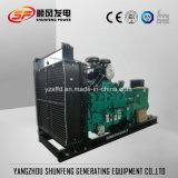 الصين رخيصة [450كفا] [360كو] [كمّينس] [إلكتريك بوور] ديزل مولّد صاحب مصنع