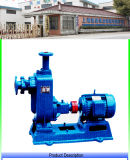 Lysonの自動プライミング下水ポンプの工場直接安い